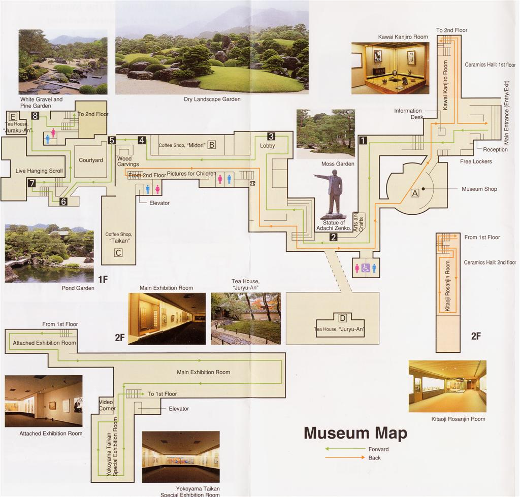 Akaiblog le calme jardin de yasugi for Plan jardin japonais
